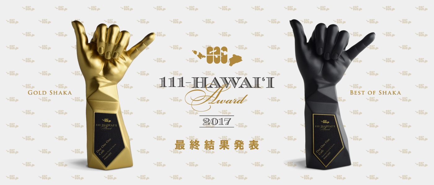 111-HAWAII AWARD