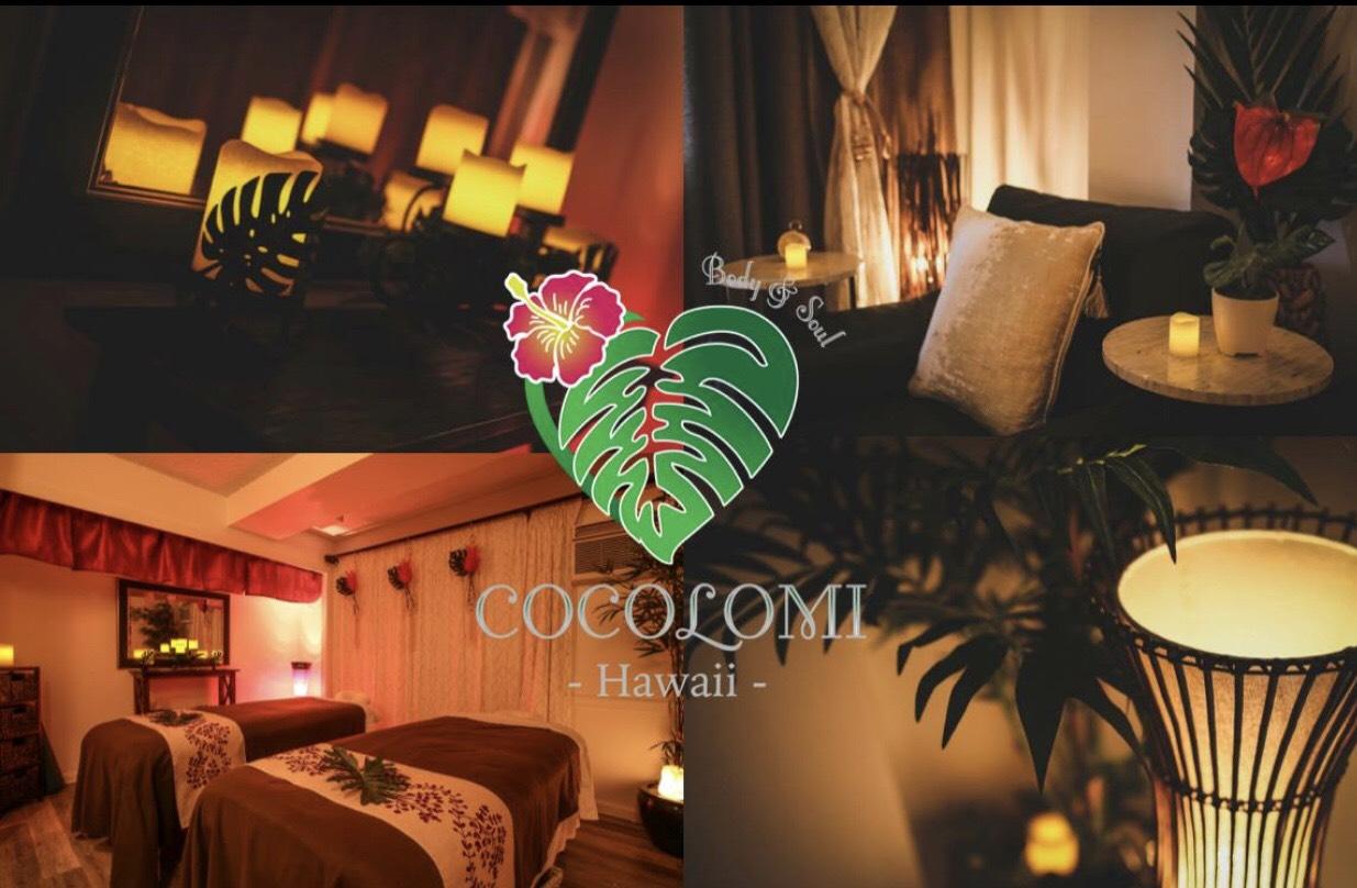 【日本語対応】ハワイでロミロミマッサージならココロミ|ワイキキ免税店から30秒