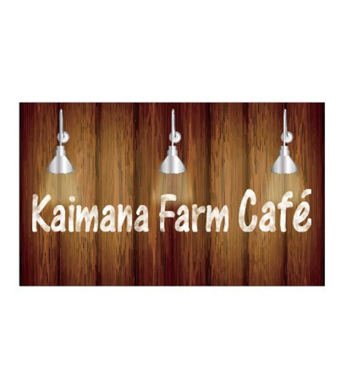 Kaimana Farm Cafe/Hawaii/Honolulu/Cafe