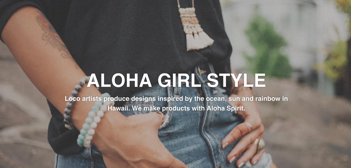 ALOHA GIRL STYLE   D2C Store in Hawaii (ハワイのアロハガールD2Cストア)