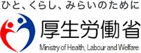 新型コロナウイルスに関するQ&A(水際対策の抜本的強化)|厚生労働省