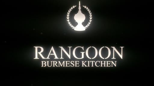 Rangoon Burmese kitchen - Burmese Restaurant in Honolulu