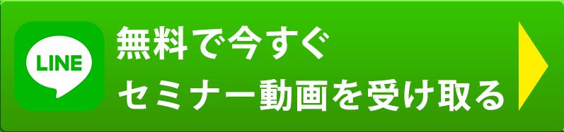 ハワイビジネスモード内田塾