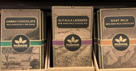 チョコレート好きは行くべし!マノア・チョコレート・ファクトリー   ALOHA GIRL