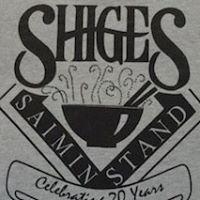 Shige's Saimin Stand - ダイナー - Wahiawa, Hawaii - レビュー133件 - 写真15件 | Facebook