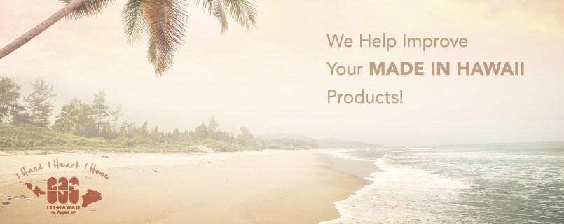 いよいよ地元メーカー参加申込の受付開始(第二期)   111-HAWAII PROJECT