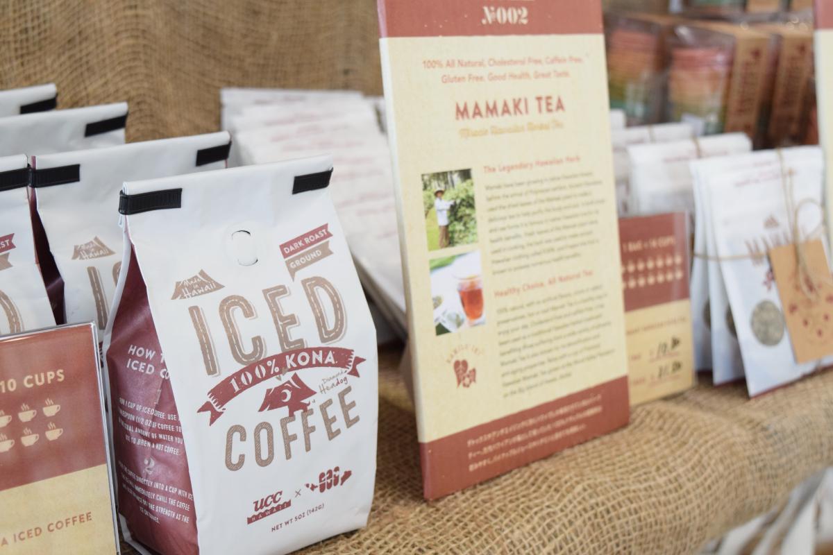 大人気ママキティーに100%コナコーヒー豆のアイスコーヒー