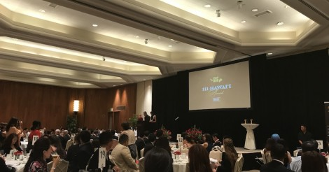 111 HAWAII AWARD 日本人が選ぶハワイ1位のお店が決定!【ハワイフード・ハワイグッズ部門】111ハワイアワード最終結果発表!   ALOHA GIRL