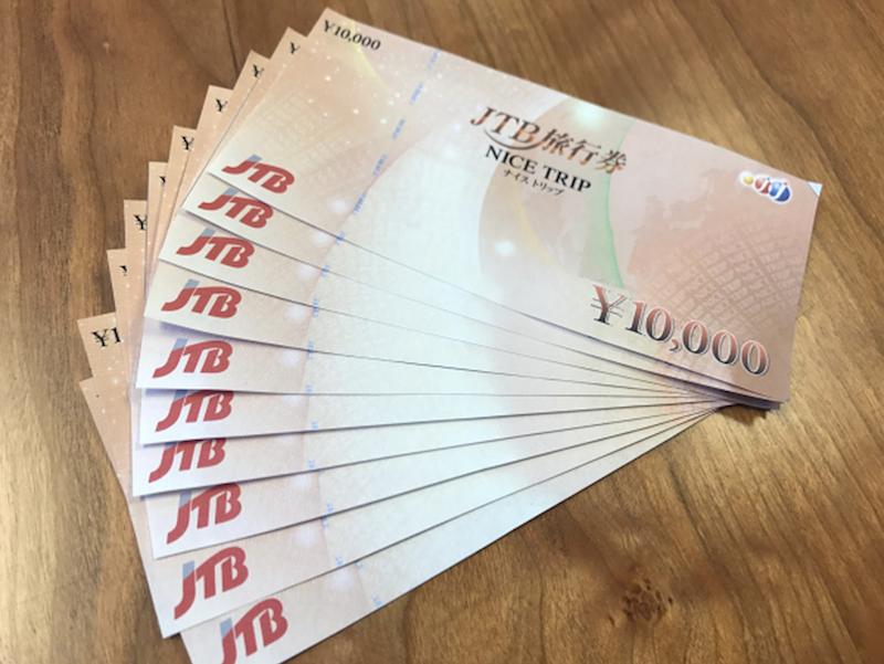 JTB旅行券10万円分!これがあればハワイに来れますね!