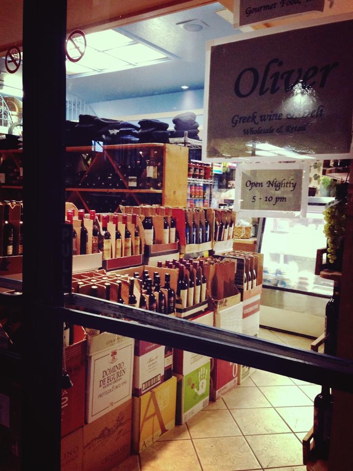 お店の横にはワインショップ♡