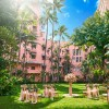 シェラトン・ロイヤルハワイアン等ハワイのホテルでスト発生!宿泊客も困惑… | ALOHA GIRL