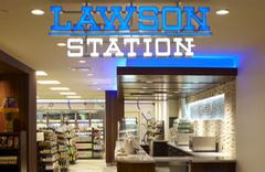 店舗情報 | LAWSON STATION