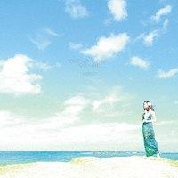 楽天ブックス: 愛の唄 -A Song of Love-/君がいる奇跡 - 大塚みか - 4948722532200 : CD