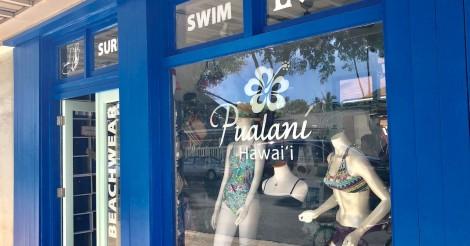 プアラニ・ハワイ(Pualani Hawaii)の本店がモンサラットにOPEN♡15年は持つ着心地抜群の水着! | ALOHA GIRL