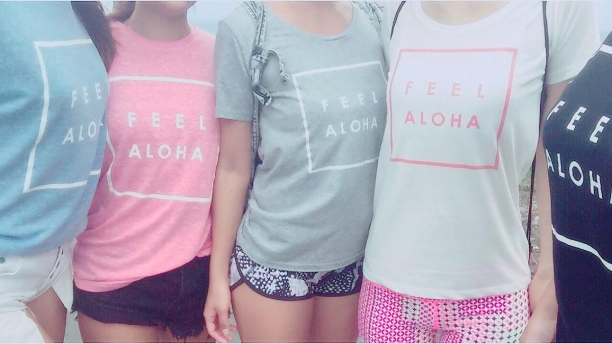 Lilly & Emma『FEEL ALOHA』Tシャツもれなくプレゼント   Spa Khakara