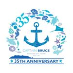 CAPTAIN BRUCE HAWAII (@cptbruce_hi) • Instagram photos and videos